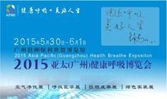 广东省室内环境质量保证合同D款(建材购买)