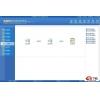 红金羚库存管理系统 Web版 3.98