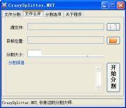 CrazySplitter.NET
