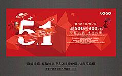 """2012年某学校庆""""五一""""劳动节活动总结范文"""