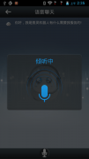 SilverLight音乐播放器(仿百度音乐抢鲜族)源码