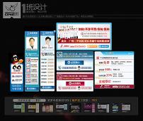 网络商务通.Net
