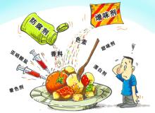 湖北省农贸市场食品质量安全合同