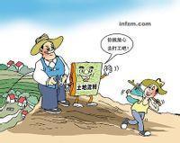 以招商引资带动农民收入的提高