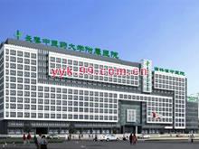 XX县中医院院务公开实施办法