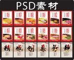 中华文化大全库2009