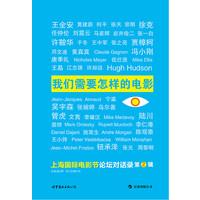 远东书店业务管理信息系统