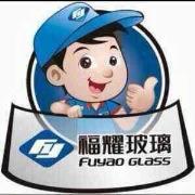 福耀汽配管理王软件   网络版