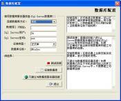 07Soft学籍管理系统