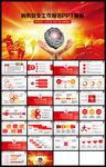 2011年公安局消防队工作总结