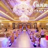 酒店婚宴策划方案