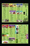 鑫鑫餐饮管理系统