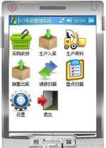 研博WinCE系统 5.0
