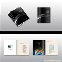 万华互连中英文企业网站系统 2012