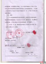 贵州省事业单位人员聘用合同书范文
