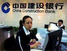 银行副科长的工作总结