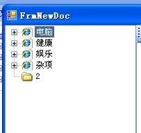 VB调用VC做的DLL文档和示例 1.0