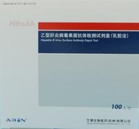 艾博电脑商行管理软件(网络版服务端)