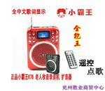 Mp3歌词速配器