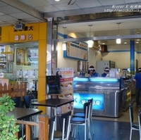 网络小厨房商店系统