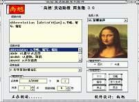 尚旭英语助教商务版