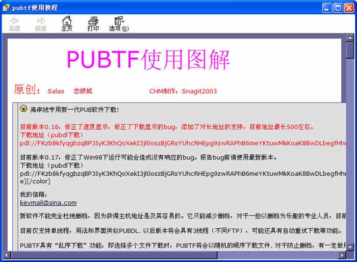 PUBTF