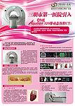 杏软医院药库管理系统