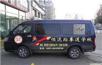 私家车广告网...