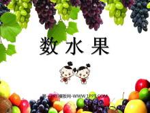 水果市场找数字...