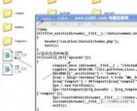 PHP新闻文章程序...