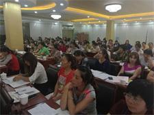 妇女干部培训班学习总结