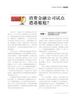 (中国建设银行)个人住房贷款抵押合同范文