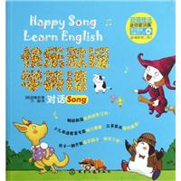 快乐学英语