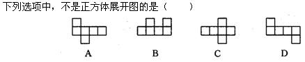 小学立体图形分类练习