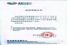 北京市市场场地租赁保证金合同范文