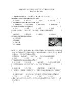 历年中考物理题库