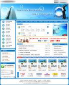 婚庆公司企业网站系统 1.0