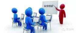 银行教育培训工作总结