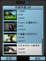 LiveSync优时同步 for Symbian S60 All 2.7.1322