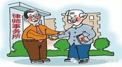 律师事务所案件讨论业务学习制度