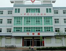 县妇幼保健院2009年工作考核目标