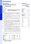 岳阳市产权交易合同范文