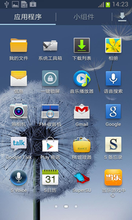 三星 Galaxy S i9000 ROM-4.1 Lidroid-i9000-0.9.4 状态栏