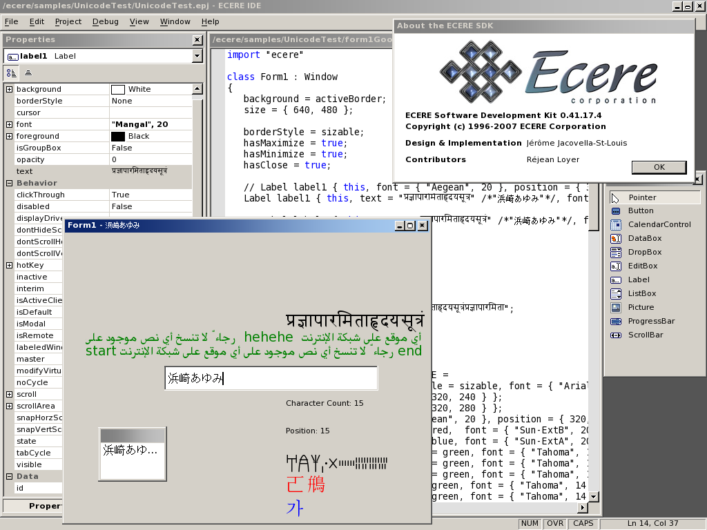 Ecere SDK for Linux
