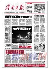 渭南地方生活信息门户网
