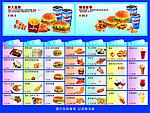 KFC123网址导航...