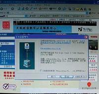 地税推广电子公文处理软件工作方案
