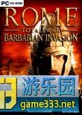 罗马之全面战争...