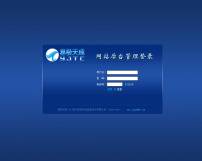 良精开源企业网站管理系统 3.5