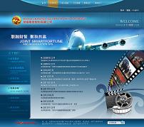 创文企业网站系统CWCMS 1.6